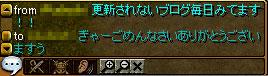 RedStone-06.04.30[01].jpg
